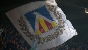 Славиша с прочувствено обръщение към феновете на Левски