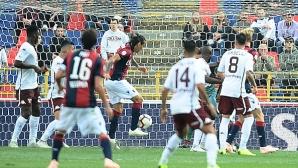Торино пропиля аванс от два гола срещу Болоня
