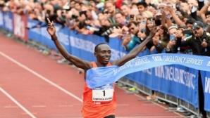 Чероно с рекорд на маратона на Амстердам