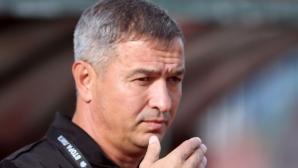 Диян Божилов: Ситуацията е тежка, само с победа ще излезем от нея