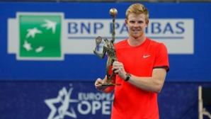 Едмънд с първи трофей в кариерата си