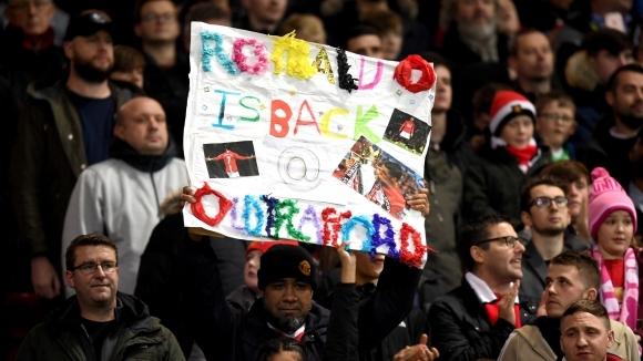 Роналдо благодари на феновете на Юнайтед