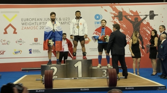 Второ злато за България на ЕП по вдигане на тежести за младежи