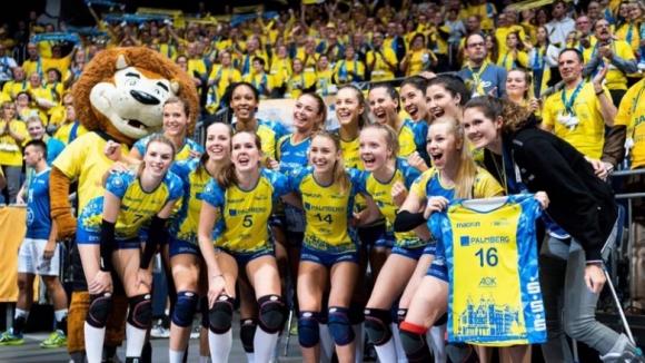 Ралина Дошкова спечели Суперкупата на Германия