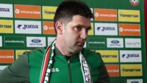 Ангел Стойков обяви състава на България (U19) за мачовете срещу Азербайджан