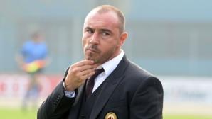 Берлускони назначи бивш треньор на Милан начело на Монца