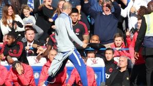 Футболната асоциация на Англия погна Марко Яни за провокацията към Моуриньо