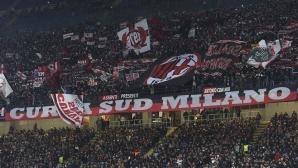 Тарторът на тифозите на Милан към играчите: Вие сте срам!