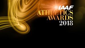 IAAF обяви десетимата номинирани за Атлет на годината