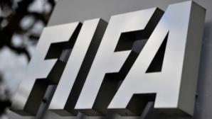 ФИФА дава 25 млрд. долара за два нови турнира