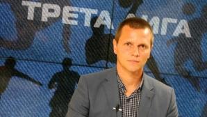 """Лидерите безпогрешни, без победа за водачите на Североизток - """"Часът на Трета лига"""" с Боби Караматев (видео)"""