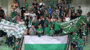 150 българи ще викат за Лудогорец в Кипър