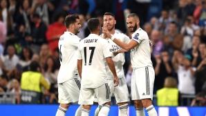 Реал Мадрид - Виктория 2:1 (следете тук)