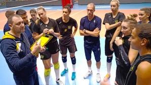 Марица започна контролите с победа (видео)