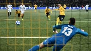 Валенсия вкара първи гол в ШЛ от три години, но за малко не загуби в Швейцария (видео)