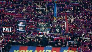 Фен загуби крак преди Рома - ЦСКА Москва