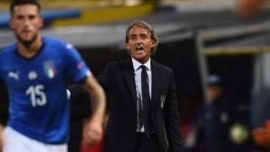 Италия отбеляза изкачване в ранглистата на ФИФА