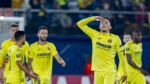 Безмилостен Виляреал записа първи успех в Лига Европа (видео)