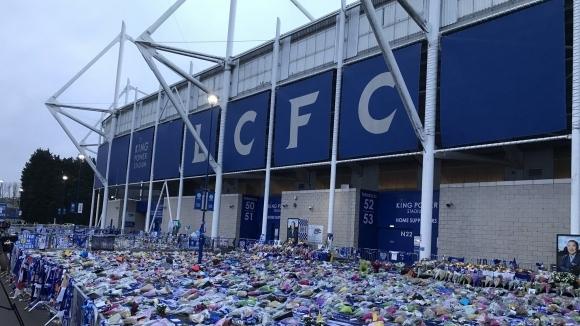 В Лестър обмислят варианта да преименуват стадиона