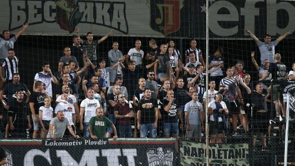 Допълнителни каси ще продават билети за мача между Локо (Пд) и ЦСКА-София
