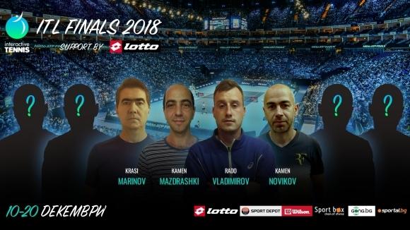 Остават два турнира до финалния Мастърс на Интерактив тенис