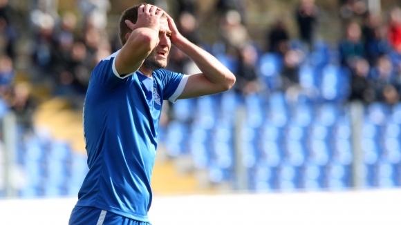 Нова грешна стъпка за Арда във Втора лига