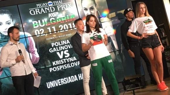 Нова категорична победа на Полина Галинова в Muay Thai Grand Prix Bulgaria!