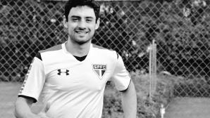 Зверско убийство на футболист в Бразилия