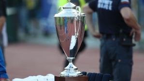 Ето всички 1/4-финалисти за Купата на България
