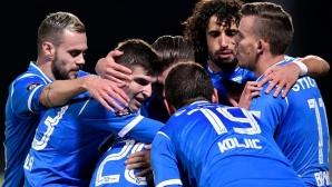 Ради Димитров и Университатя на 1/4-финал за Купата на Румъния