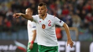 Травма измъчва Страхил Попов