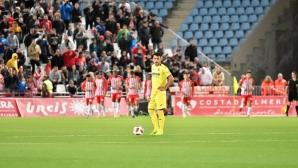 Алмерия и Виляреал си вкараха по три гола