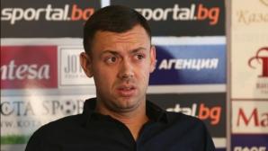 Босът на Арда: Всички клубове, които играем феърплей, трябва да се обединим - Михайлов може да се справи