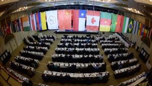 Япония ще домакинства III конгрес на WBSC