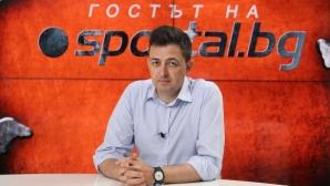 Краси Иванов: Вярваме на Боби Михайлов, но може би има нужда от помощ