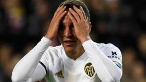 Нов голям провал за Валенсия (видео)