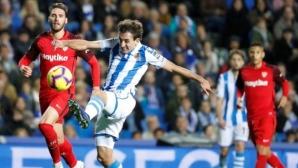 Реал Сосиедад и Севиля не направиха очаквания спектакъл