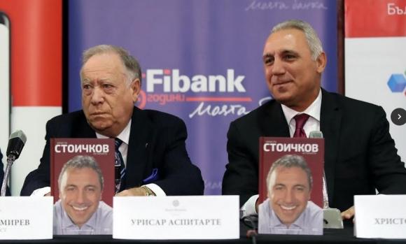 Автобиографията на Христо Стоичков вече е в книжарниците с подкрепата на Fibank