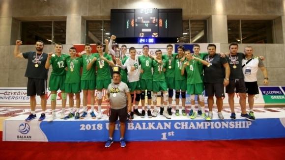 България приема европейското първенство по волейбол до 17 години