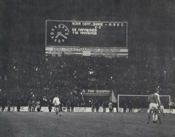 45 години от една от най-великите победи в историята на българския футбол