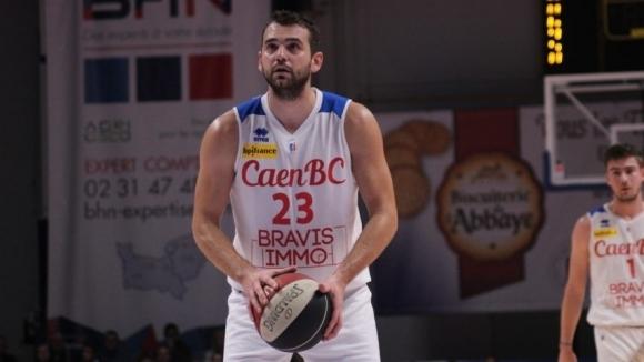 Павел Маринов с 15 точки при победа на Каен за Купата на Франция