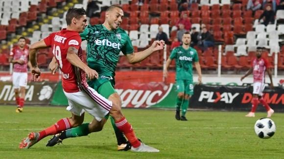 Групата на Витоша за гостуването на ЦСКА-София