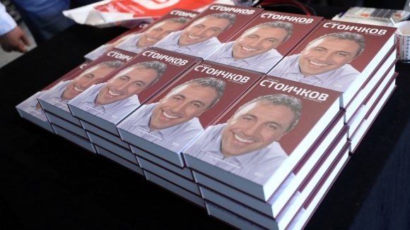 Стоичков променя второто издание на биографията си