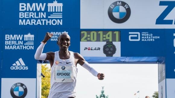 Кипчоге и Чероно са най-добрите състезатели в маратона в света за 2018 г.