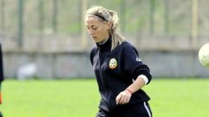 Българска треньорка влезе в програма на ФИФА за развитие