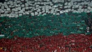 Красен Кралев: Кандидатурата за Мондиал 2030 ни дава стимул да направим 2-3 стадиона по 40 000