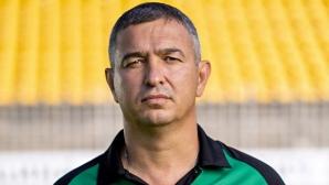 Диян Божилов вече не е треньор на Добруджа