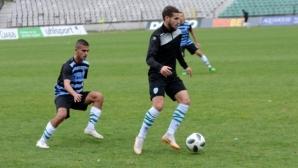Черно море надигра юношите си в двустранна игра