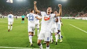 Страхотен гол на Георги Миланов предостави отличен шанс на МОЛ Види (видео)