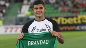 """Бос на бразилски клуб: Дали исках Брандао да напусне? Да не съм луд, но реално се """"лекуваме"""" с продажбата"""